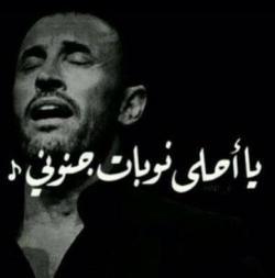 Mahmoud Mohie
