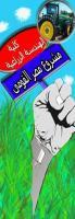 أنثـے مًنْ الّخٍـْيـِالْ→♀