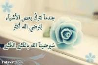 الصورة الرمزية abomalek