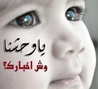 خالد البرنس